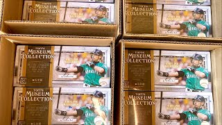 2020 TOPPS MUSEUM COLLECTION CASE BREAK!