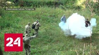 ФСБ предотвратила теракт на железной дороге в Казани - Россия 24