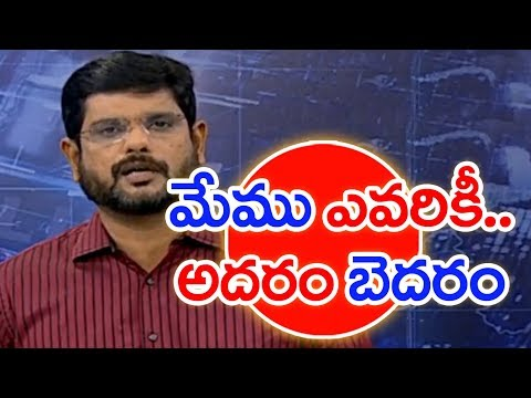 Mahaa Murthy Gives Full Clarity About Rumors On Mahaa News   #PrimeTimeWithMurthy