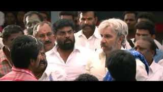 Varutha padatha valibar sangam Official trailer.