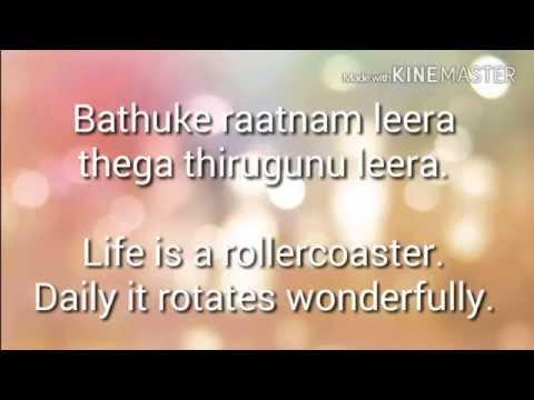 Surya son of Krishnan song with lyrics & meaning.