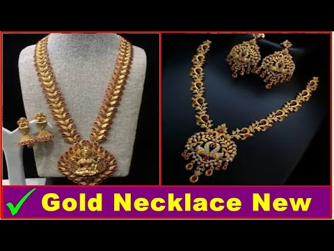 Gold Necklace For Women | Lakshmi Devi Pendant | Gold Haram | Gold Necklace | Photos | images | 2018