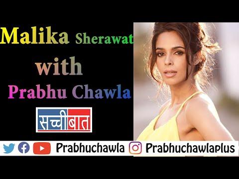 Seedhi Baat with Mallika Sherawat with Prabhu Chawla