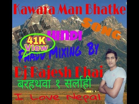 kawara man bhatke mp3