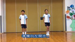 Publication Date: 2017-09-22 | Video Title: 早操