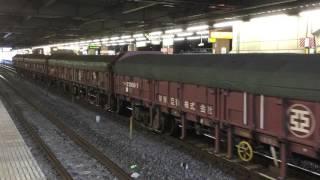東邦亜鉛 貨物列車 トキ25000