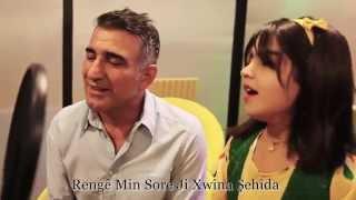 Hesen Sherif u Avan Ez Kurdistanim 2014 Lyrics - HD