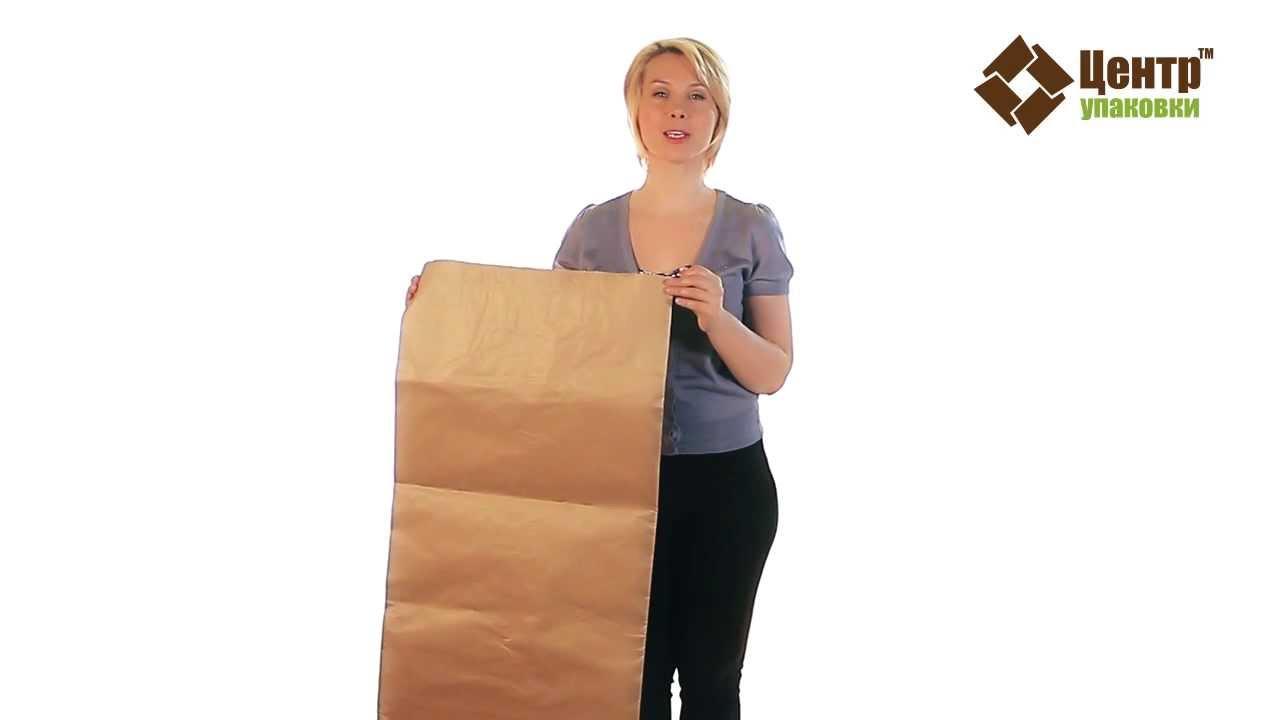 Как сделать крафт-пакет. Упаковка своими руками - YouTube
