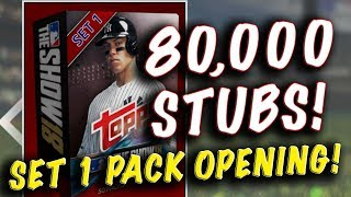 SEARCHING FOR A DIAMOND! 80k PACK OPENING! MLB THE SHOW 18 DIAMOND DYNASTY