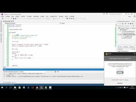 Самоучитель C++ (15 серия) Visual Studio, Как сделать меню в консоли, switch