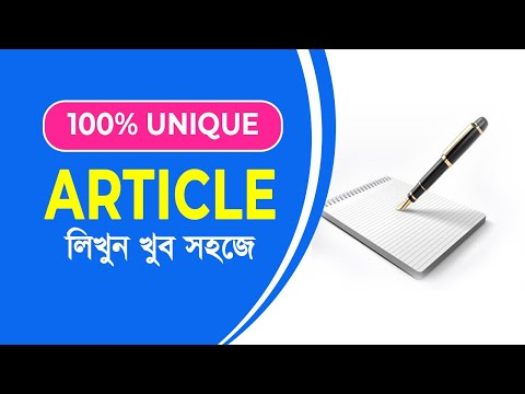 how to create a unique article or content easy and secret topics   bangla tutorial