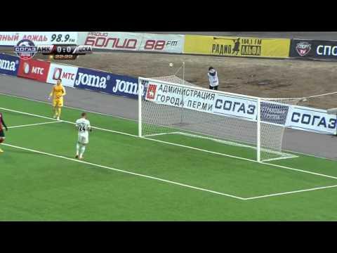 Amkar Perm 1-0 CSKA Moscow - Highlights - Round 23