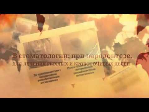 Мазь для наружного применения Вишневского - отзывы