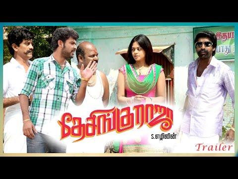 Desingu Raja - Trailer | Vimal, Bindu Madhavi | Ezhil, D. Imman