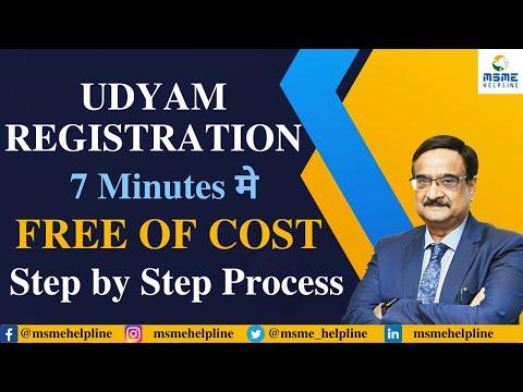 UDYAM REGISTRATION :