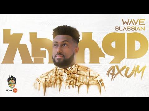 Wave Slassian - Axum(አክሱም) - New Ethiopian Music 2017(Official Video)
