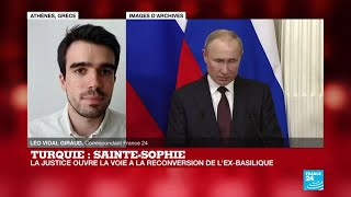Turquie : Réactions à la décision de transformer Sainte-Sophie en mosquée