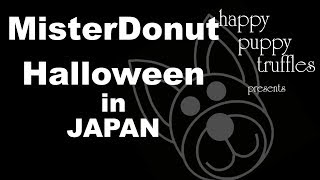 Hello Kitty Halloween Mister Donuts in Japan - Japanese VLOG