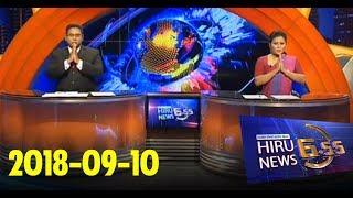 Hiru News 6.55 PM | 2018-09-10 Thumbnail