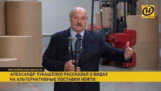 Лукашенко: «Я не хочу быть последним Президентом Беларуси»