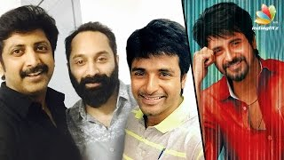 Fahad Fazil and Sivakarthikeyan join hands for Velaikaaran   Latest Malayalam Cinema News