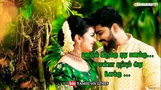 Tamil whatsapp status |••Pallikoodam Pogalama song | tamil hs edits