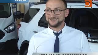 Смотреть видео Автомобили подорожают. Когда ждать роста цен и в чем причина нового скачка? онлайн