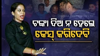 Accident On New Year Eve In Bhubaneswar: Woman Demands Compensation