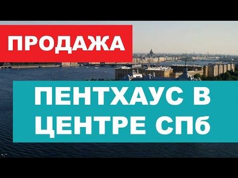 элитные знакомства петербурга