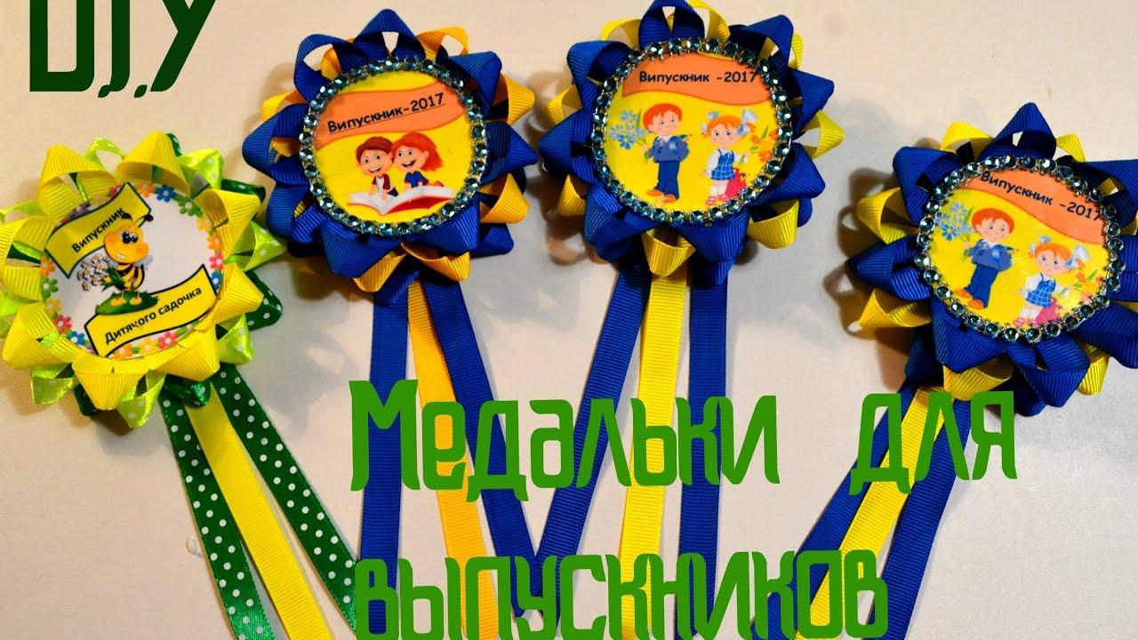 Наградные розетки своими руками мастер класс фото 764