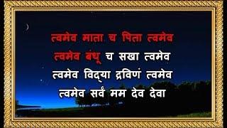 Jinke Hriday Ram Base - Karaoke - Mukesh