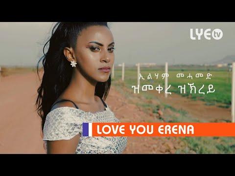 LYE.tv - Elham Mohammed - Zmeqere Zkrey   ዝመቀረ ዝኽረይ - LYE Eritrean Music 2018