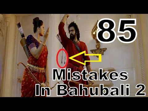 Big Mistakes In Babhubali - 2 The Conclusion 85 Mistakes | MistakesBehind Video #1