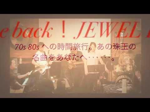 JEWEL BOX(アイドル歌謡曲cover)ONE-MAN LIVE 告知PV