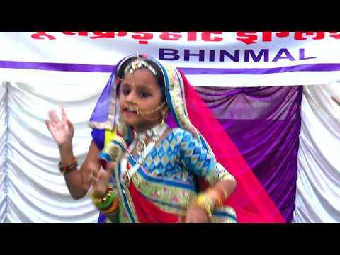 Sararara Ghume Re Ghume Re Tera Ghagra