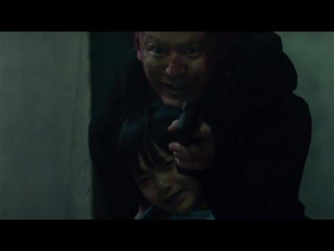 妻夫木聡連続殺人鬼のカエル男に 眉なし&スキンヘッドのビジュアルも 映画ミュージアム30秒予告編