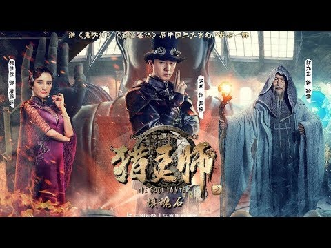 2019-chinese-new-action-movies---best-chinese-action-full-movie-english-subtitle-free