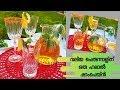 #Drinks||Recipe of Saudi Champagne - Saudi Champagne Halal