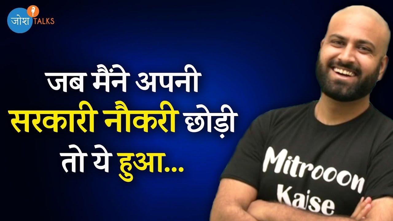 ये बातें School College नहीं सिखा रहे 😥 | Important Career Advice | Sumit Kumar | Josh Talks Hindi