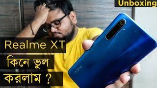Realme XT Unboxing Bangla  and Detailed Camera Review 64MP | Bangladesh| India