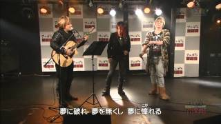JAM Project featuring 影山ヒロノブ - 牙狼~SAVIOR IN THE DARK~ RED REQUIEM ver.