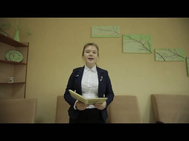 Мария Кузьмина читает произведение «Шумели листья, облетая…» (Бунин Иван Алексеевич)