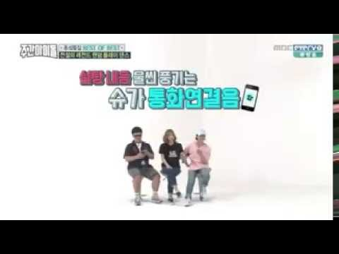 160914 Weekly Idol 'Heechul phone call to...