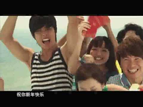 8TV Happy CNY 《欢喜迎新年》 Chinese New Year Song - YouTube