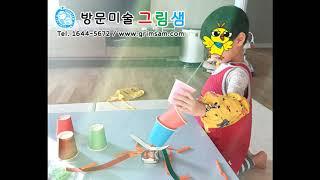 경기도 광주시 그림샘 …