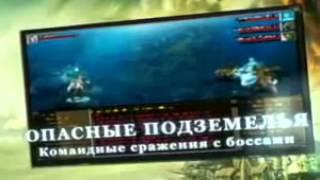 Обзор игры Зов Дракона на shpilers.ru