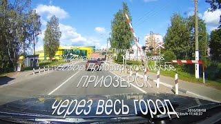 Список федеральных автодорог РФ  Федеральные трассы