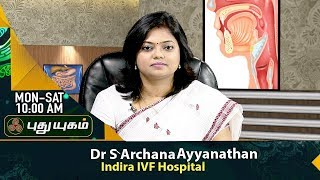 Doctor On Call | 21/10/2017 | Puthuyugam TV