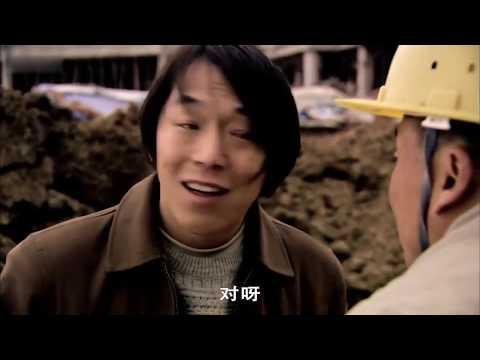 玖天影城《一诺千金》电影完整版 720P 黄渤主演 精選