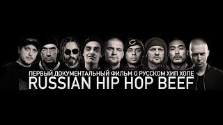 Биф полный фильм /Beef Russian Hip XoPP 2O19